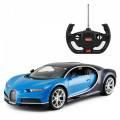 RC auto Rastar Bugatti Veyron Chiron (1:14) blue