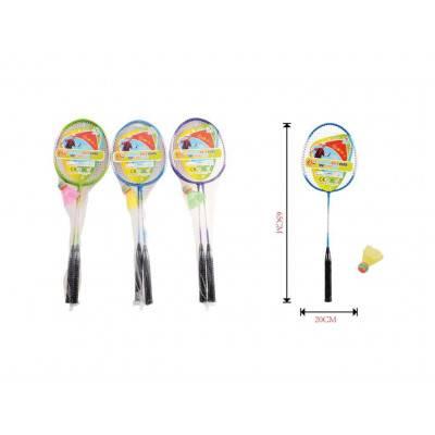 Badminton SET s košíčkem