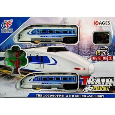 Osobní vlaková souprava Super Express
