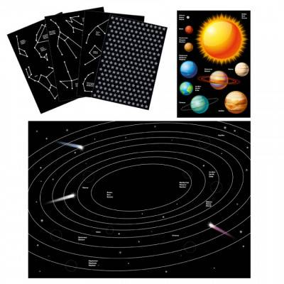 Playbox Velká sada samolepek - Vesmír 250ks